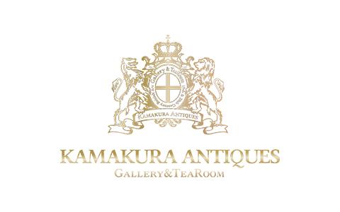 鎌倉アンティークス